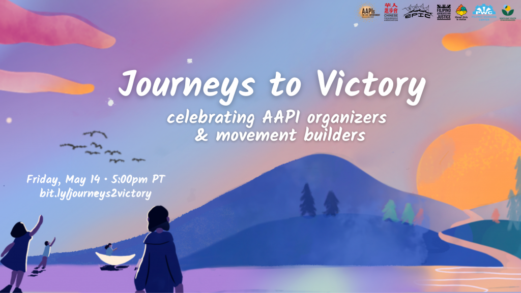 Event May 14th: Journeys to Victory